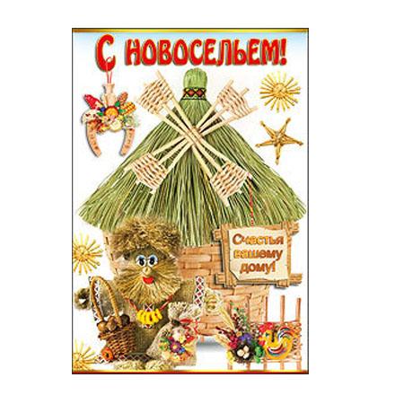 http://dardara.ru/assets/images/products/MO/MO0028.jpg
