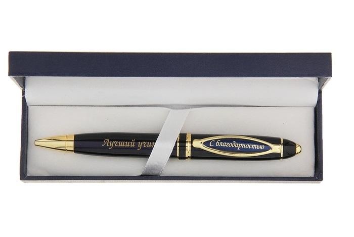 Хорошие ручки для письма в подарок